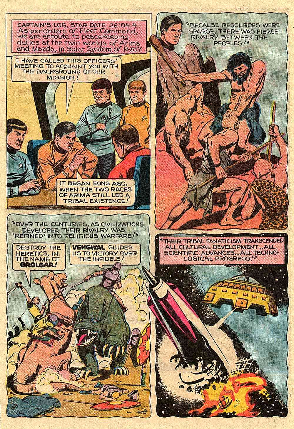 Star Trek (1967) #51 #51 - English 3