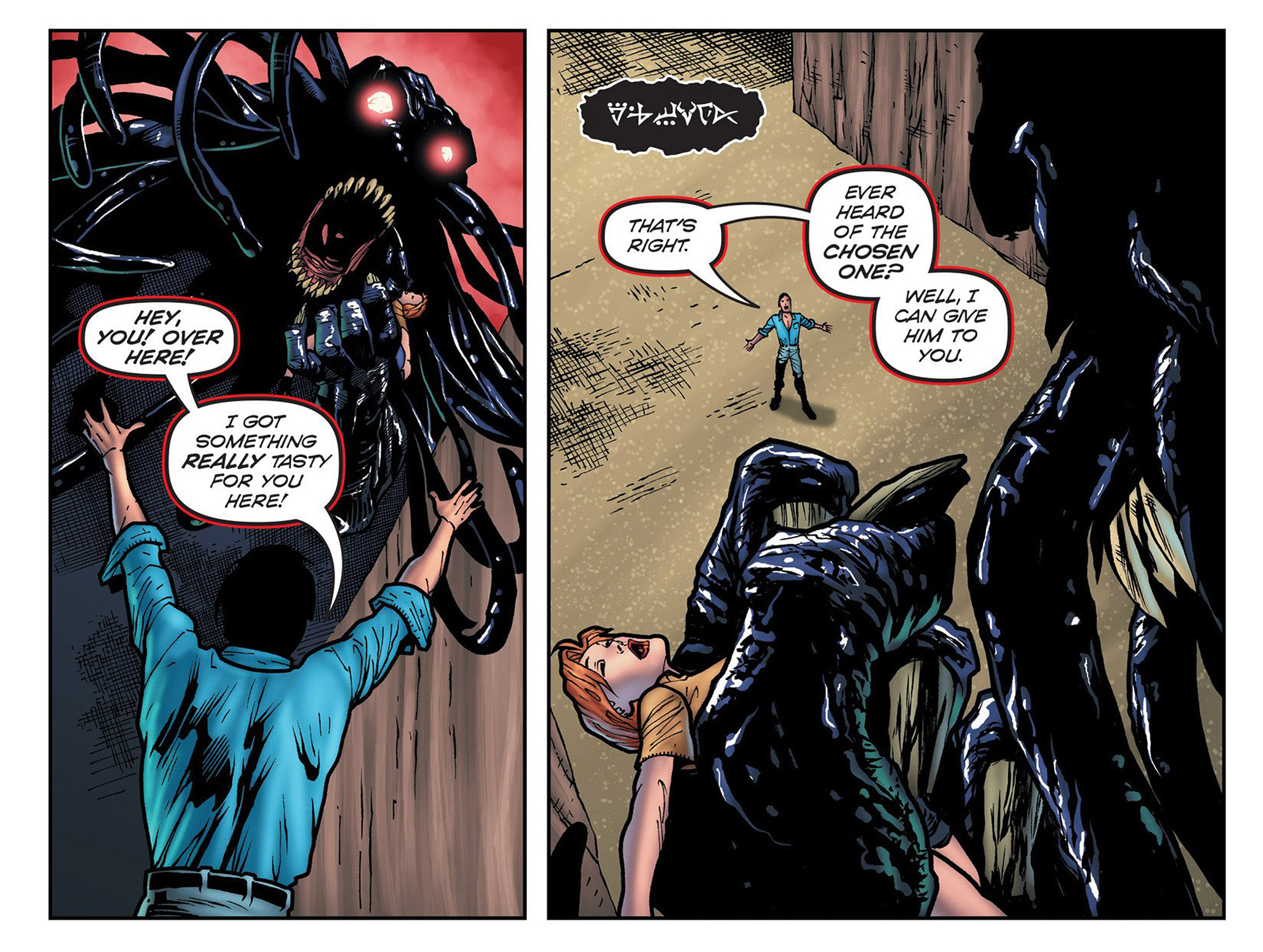 Read online Evil Dead 2: Cradle of the Damned comic -  Issue #6 - 17