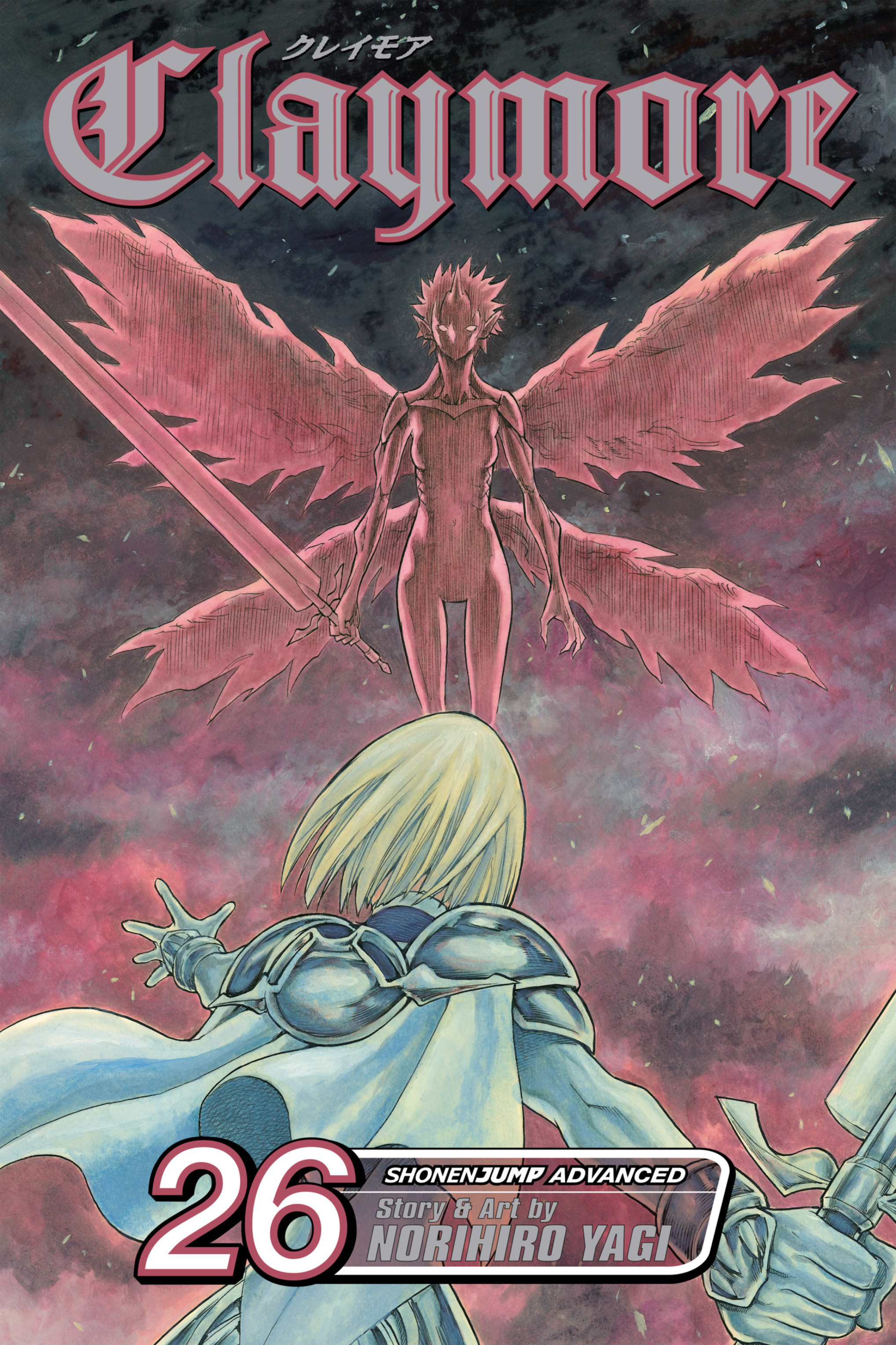 Claymore 26 Page 1