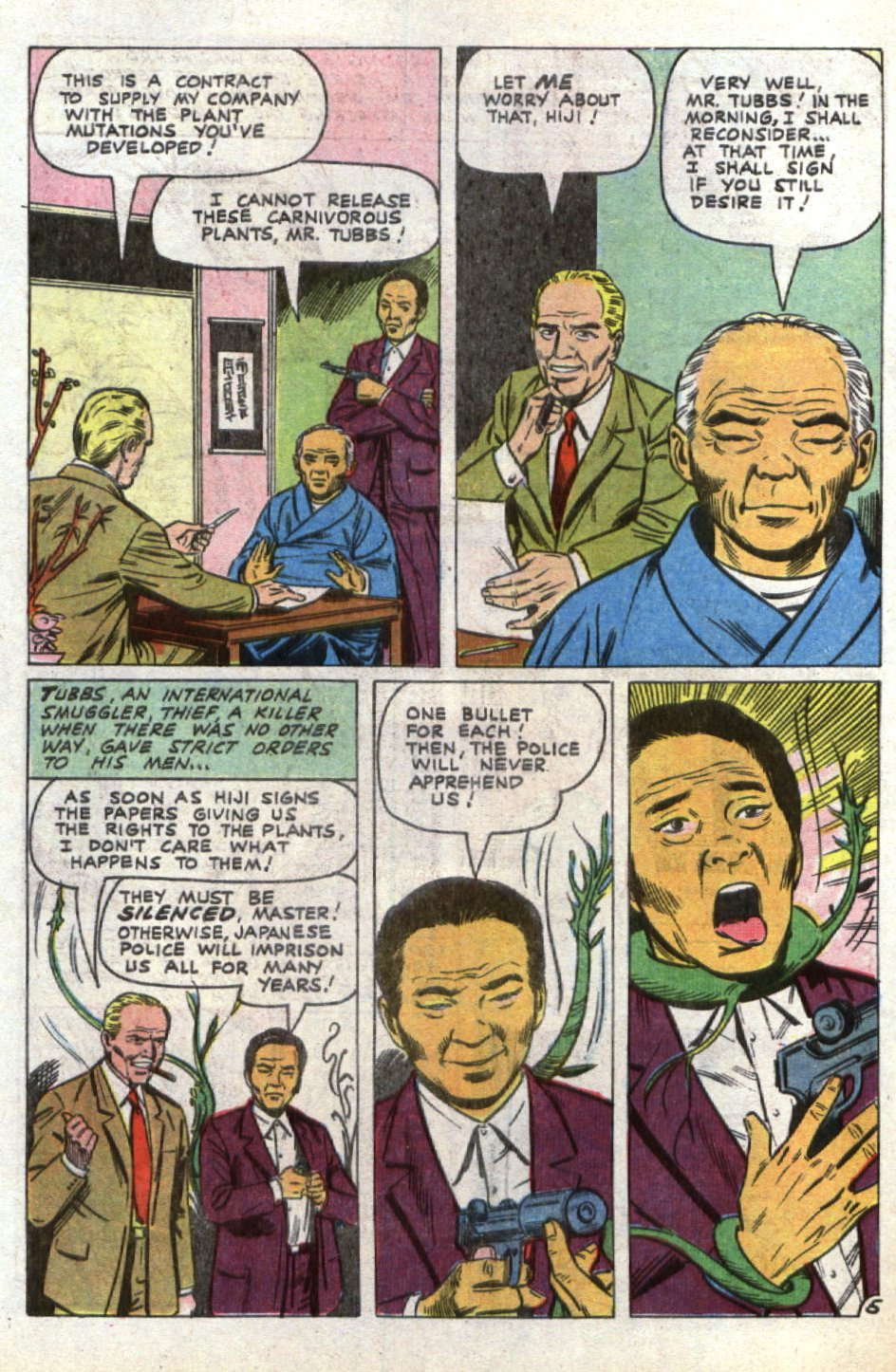 Read online Scary Tales comic -  Issue #44 - 8
