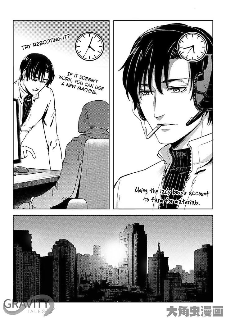 Quan Zhi Gao Shou vol.001 ch.016.003