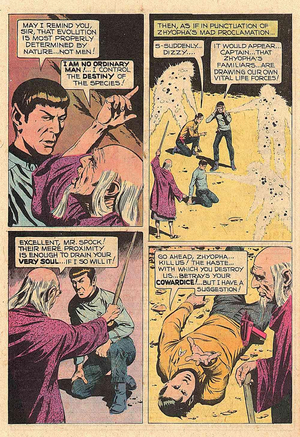 Star Trek (1967) #47 #47 - English 16