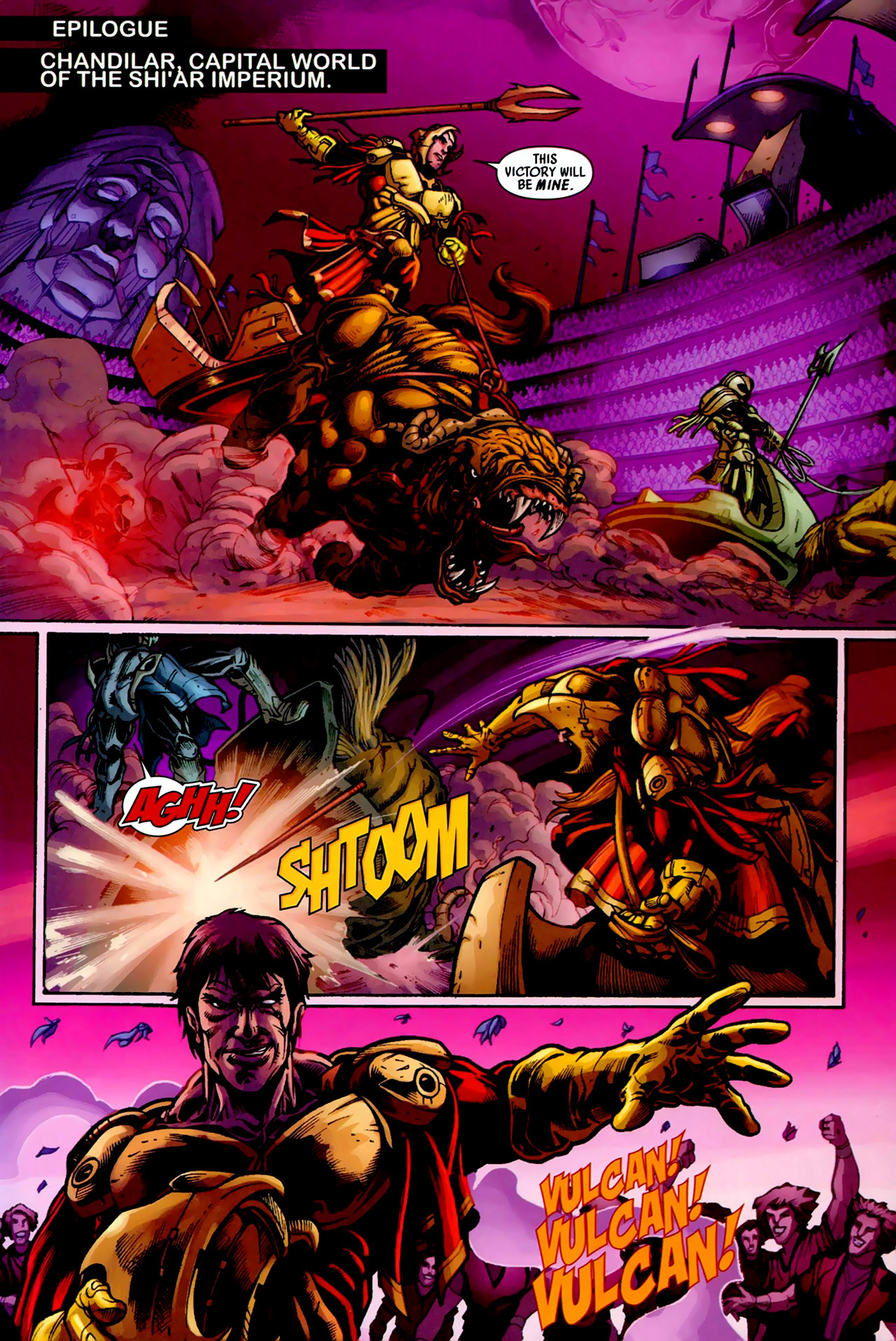 Read online Secret Invasion: War of Kings comic -  Issue # Full - 37