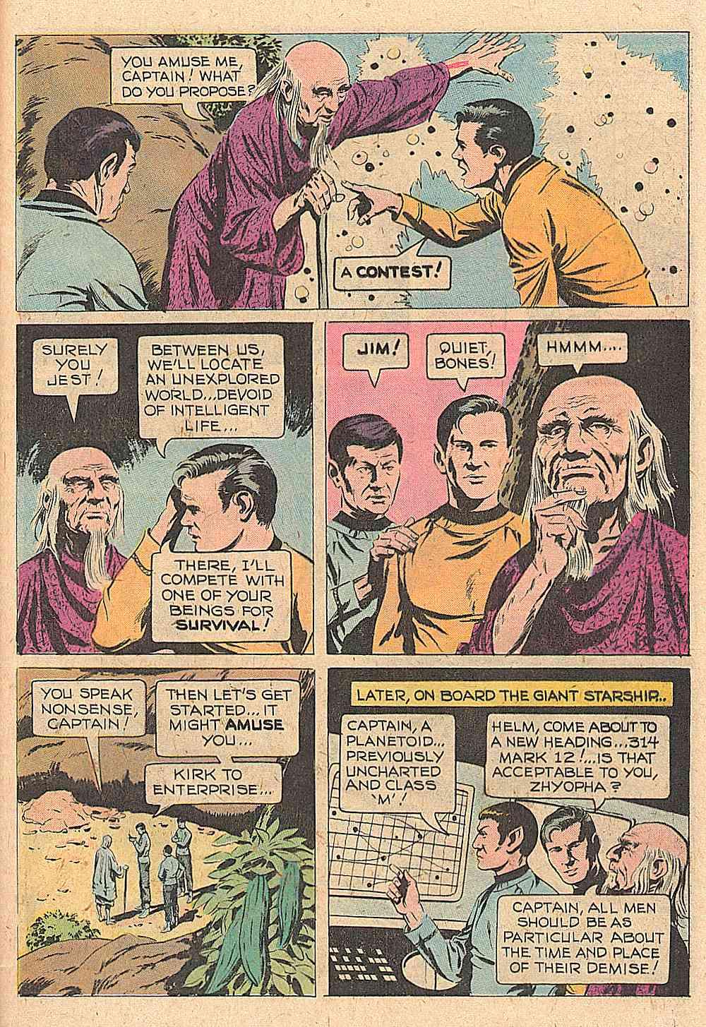 Star Trek (1967) #47 #47 - English 17