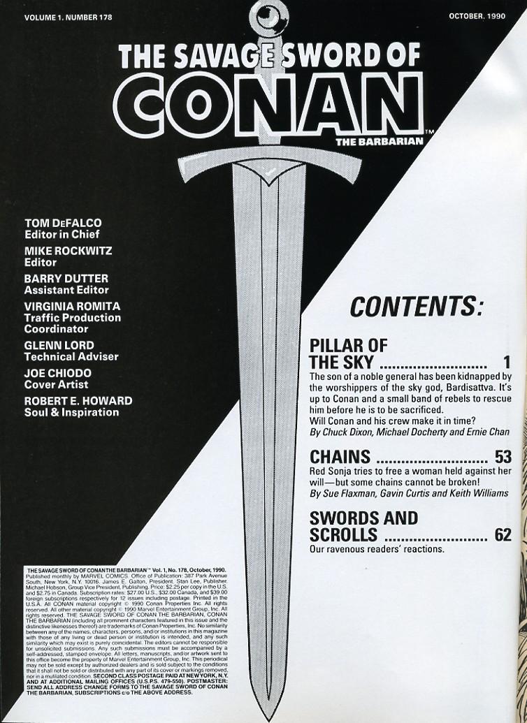 vage Sword #58 - English 2