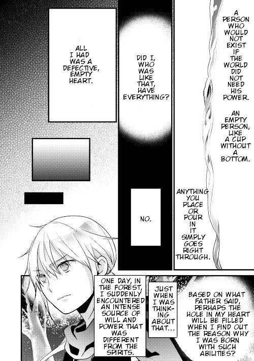 Yuusha-sama ni Ikinari Kyuukonsareta no Desu ga vol.001 ch.005