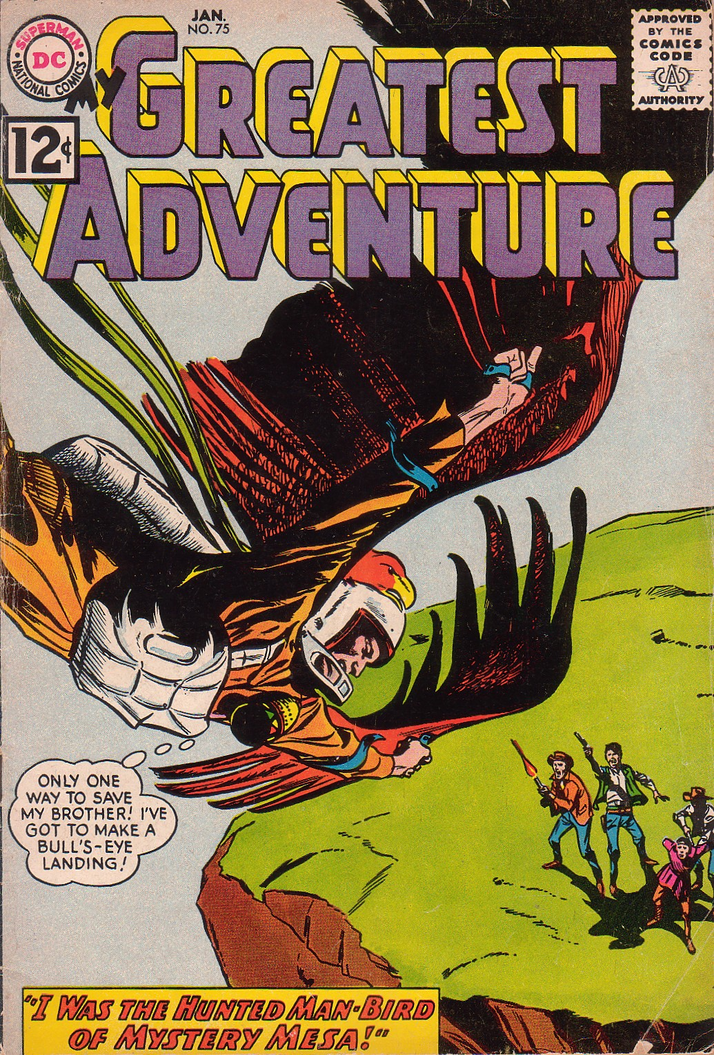 My Greatest Adventure (1955) 75 Page 1