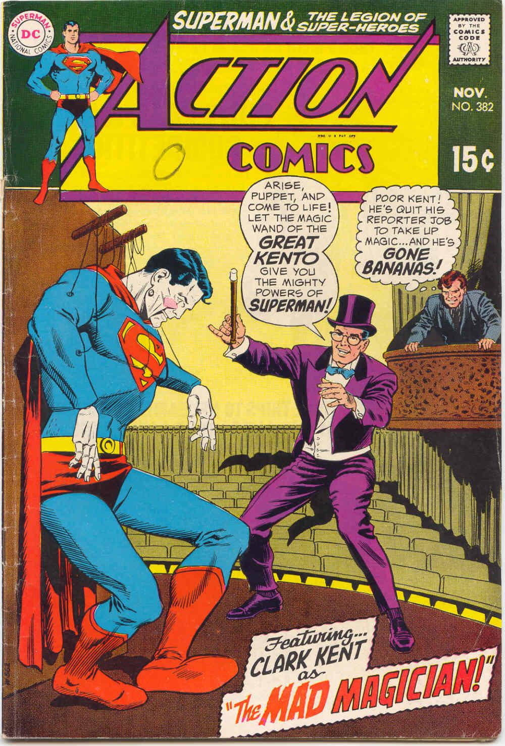 Action Comics (1938) 382 Page 1