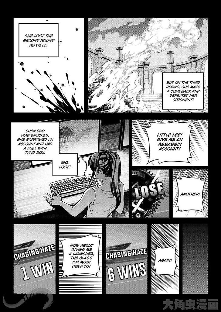 Quan Zhi Gao Shou vol.001 ch.017.001