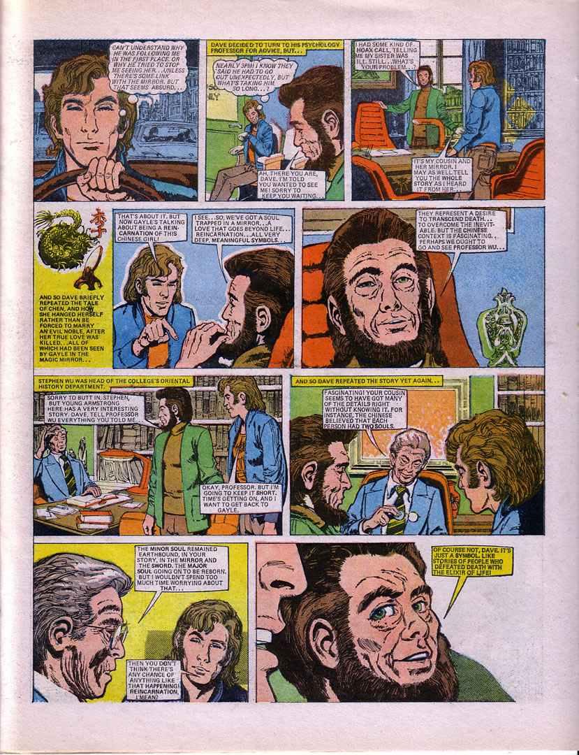 Misty 16 Page 16