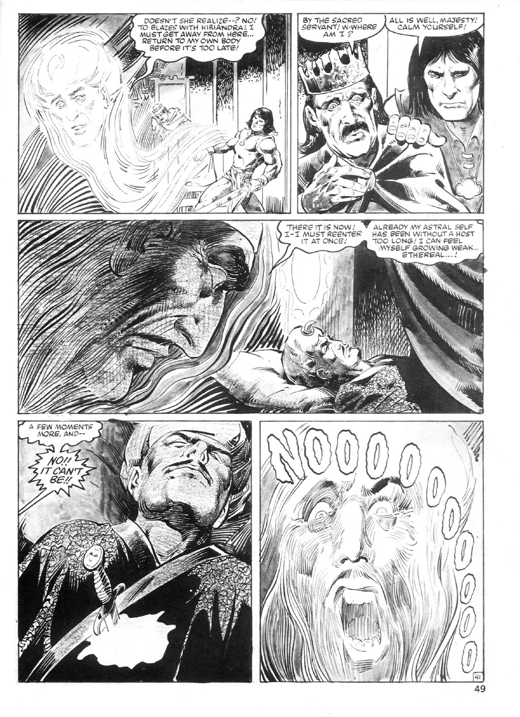 The Savage Sword Of Conan Issue #94 #95 - English 48