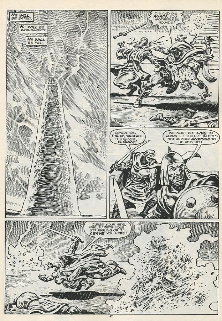vage Sword #58 - English 41