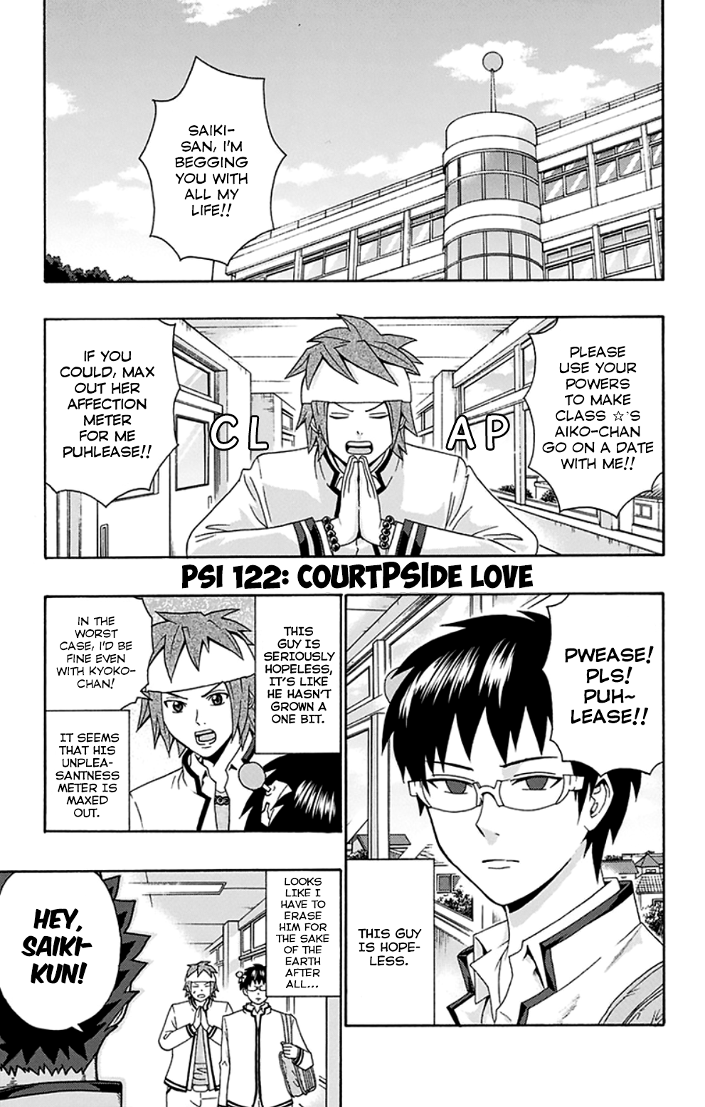 Saiki Kusuo no Psi Nan - CourtPSIde Love Game - 2