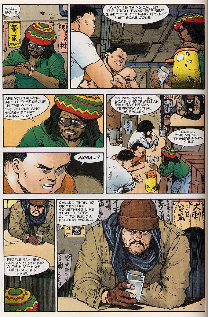 Akira 17 Page 36