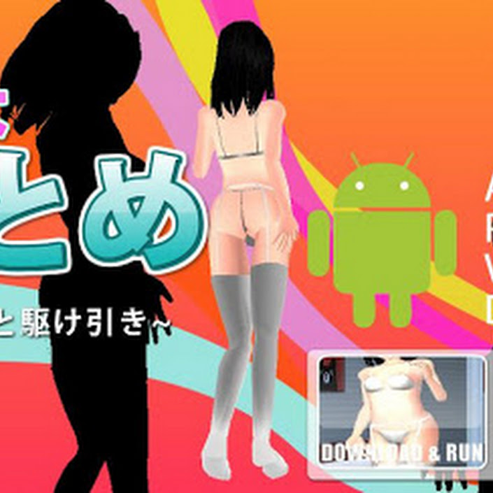Android sex apk
