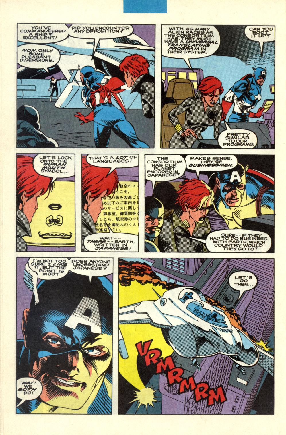Alpha Flight (1983) 100 Page 16