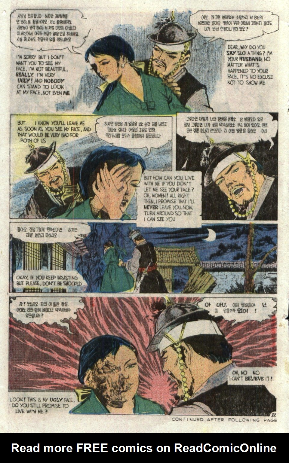 Read online Scary Tales comic -  Issue #19 - 16
