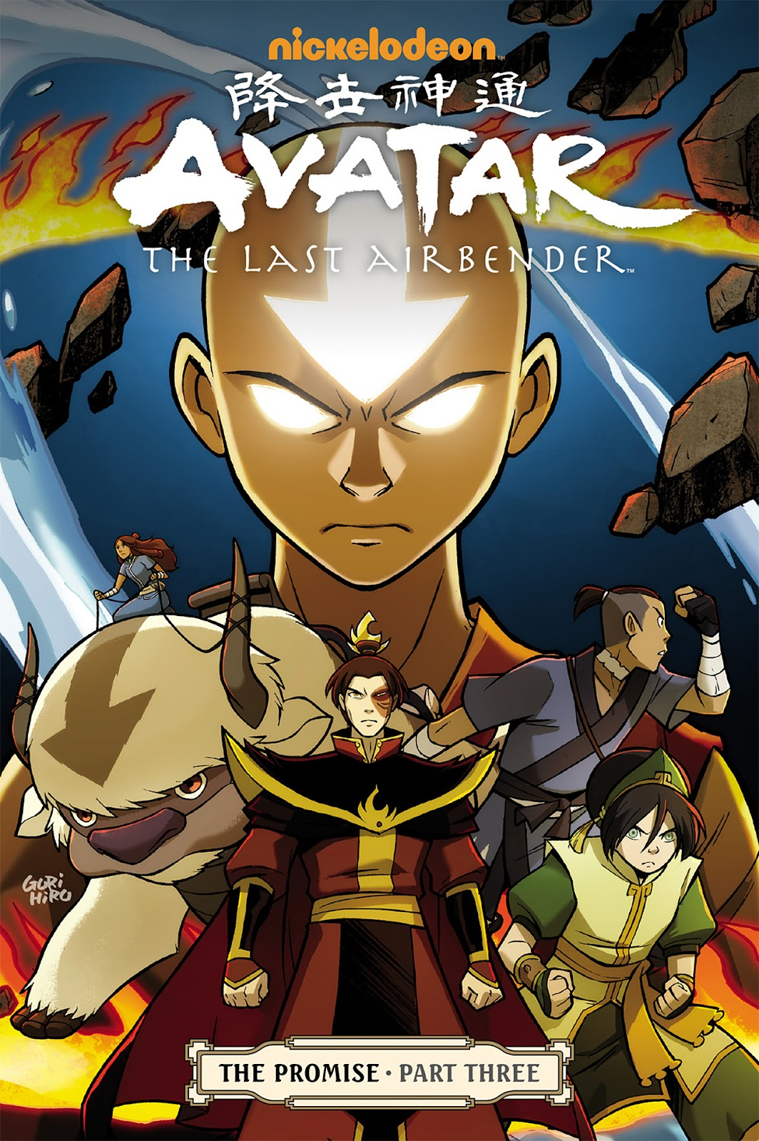 Nickelodeon Avatar: The Last Airbender - The Promise issue 3 - Page 1