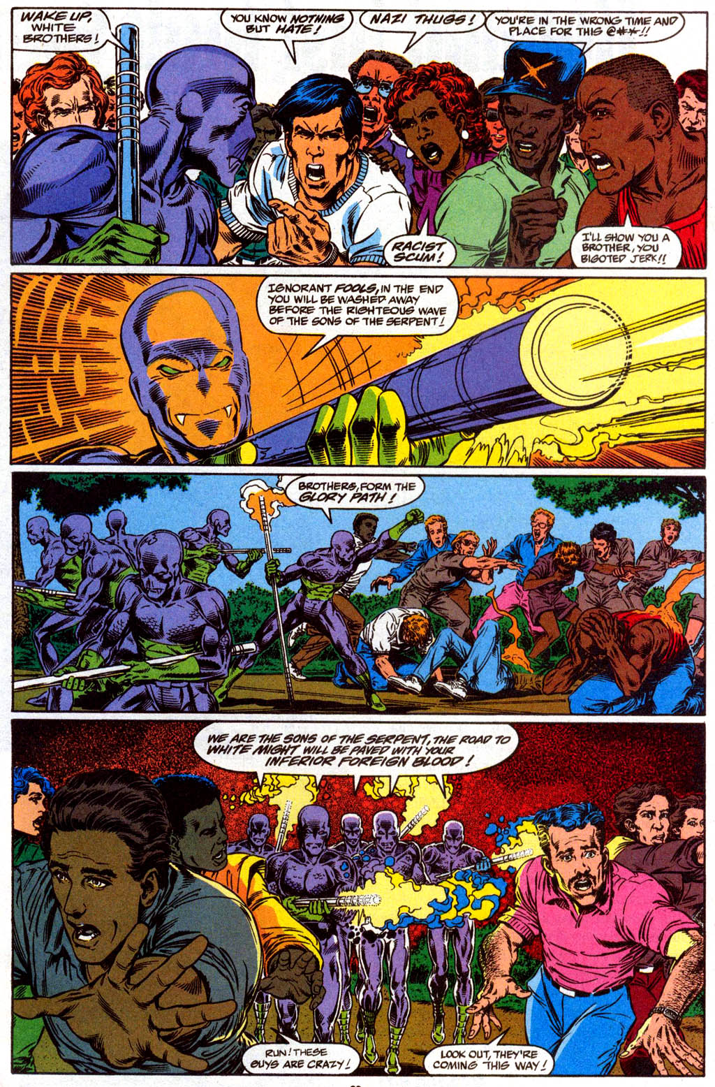 Captain Marvel (1989) 2 Page 18