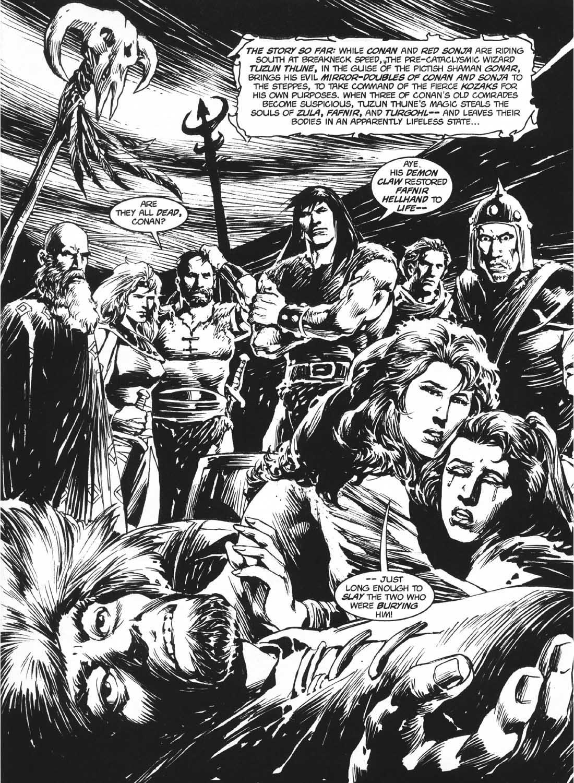 ge Sword O #4 - English 3