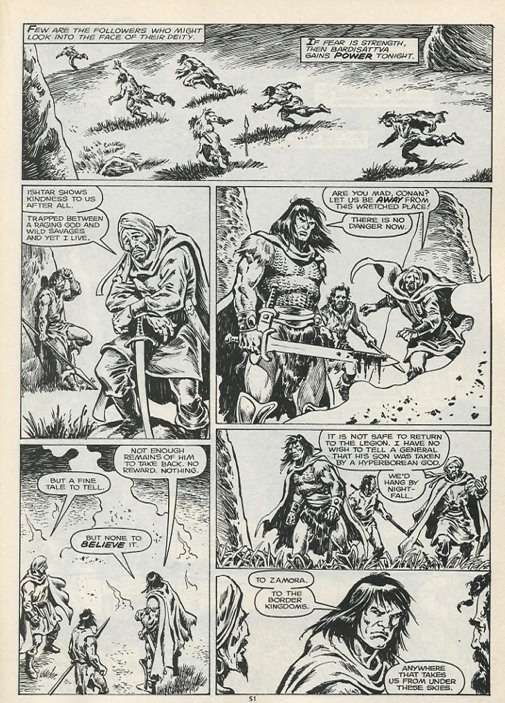 vage Sword #58 - English 53