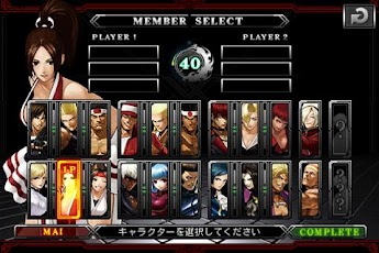 Download THE KING OF FIGHTERS Android Apk