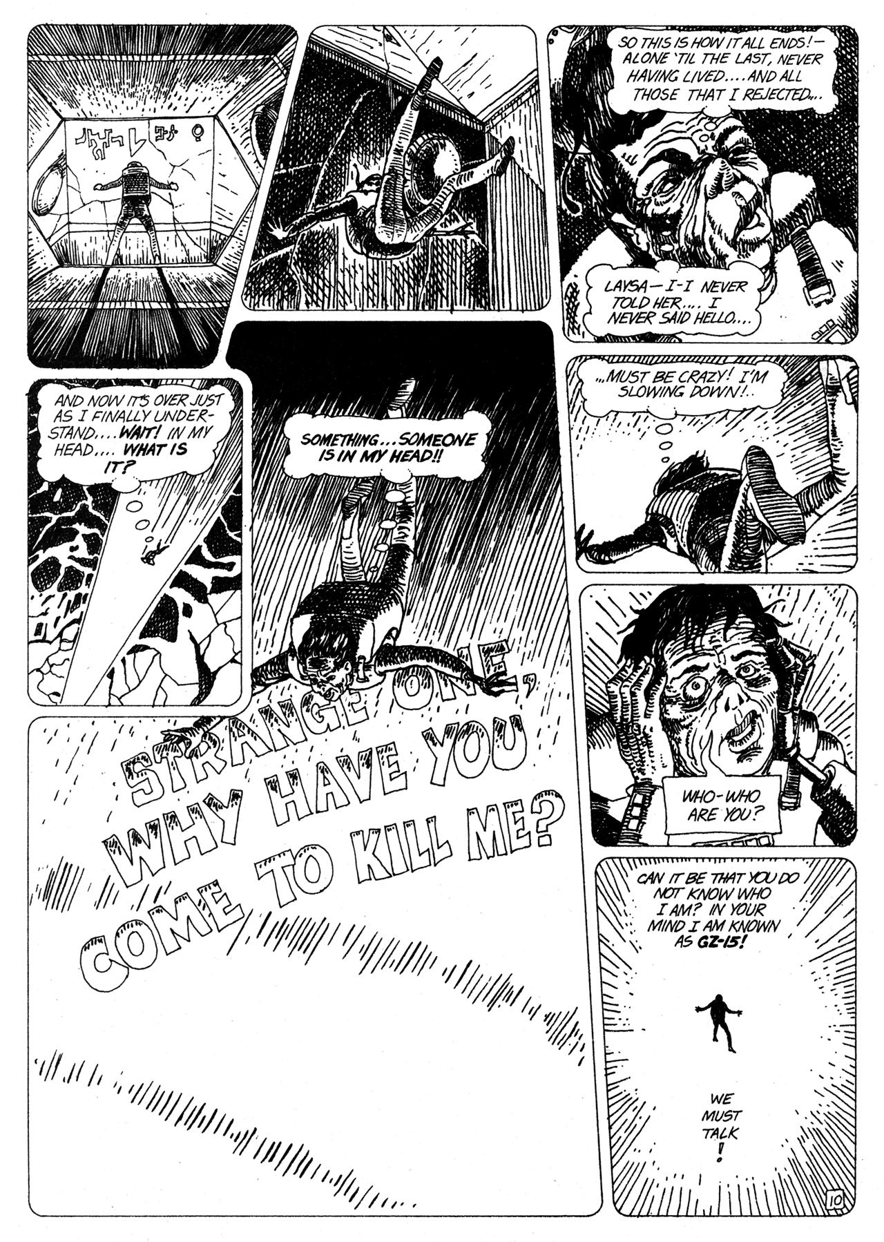 Read online Star*Reach comic -  Issue #17 - 30