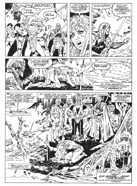 ge Sword O #4 - English 51