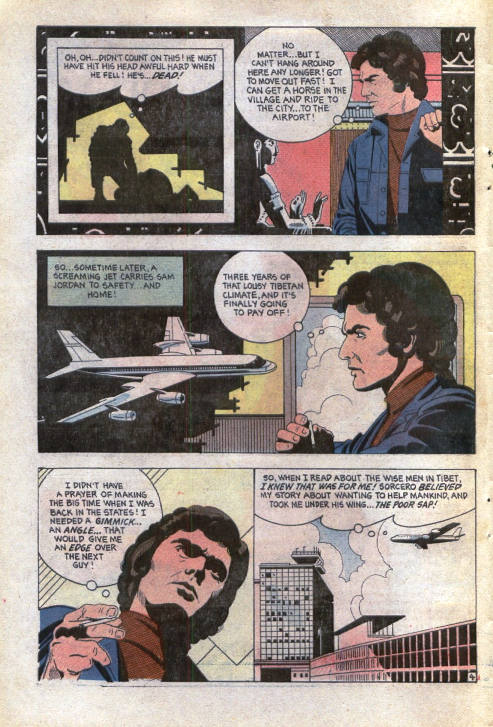 Read online Scary Tales comic -  Issue #32 - 6