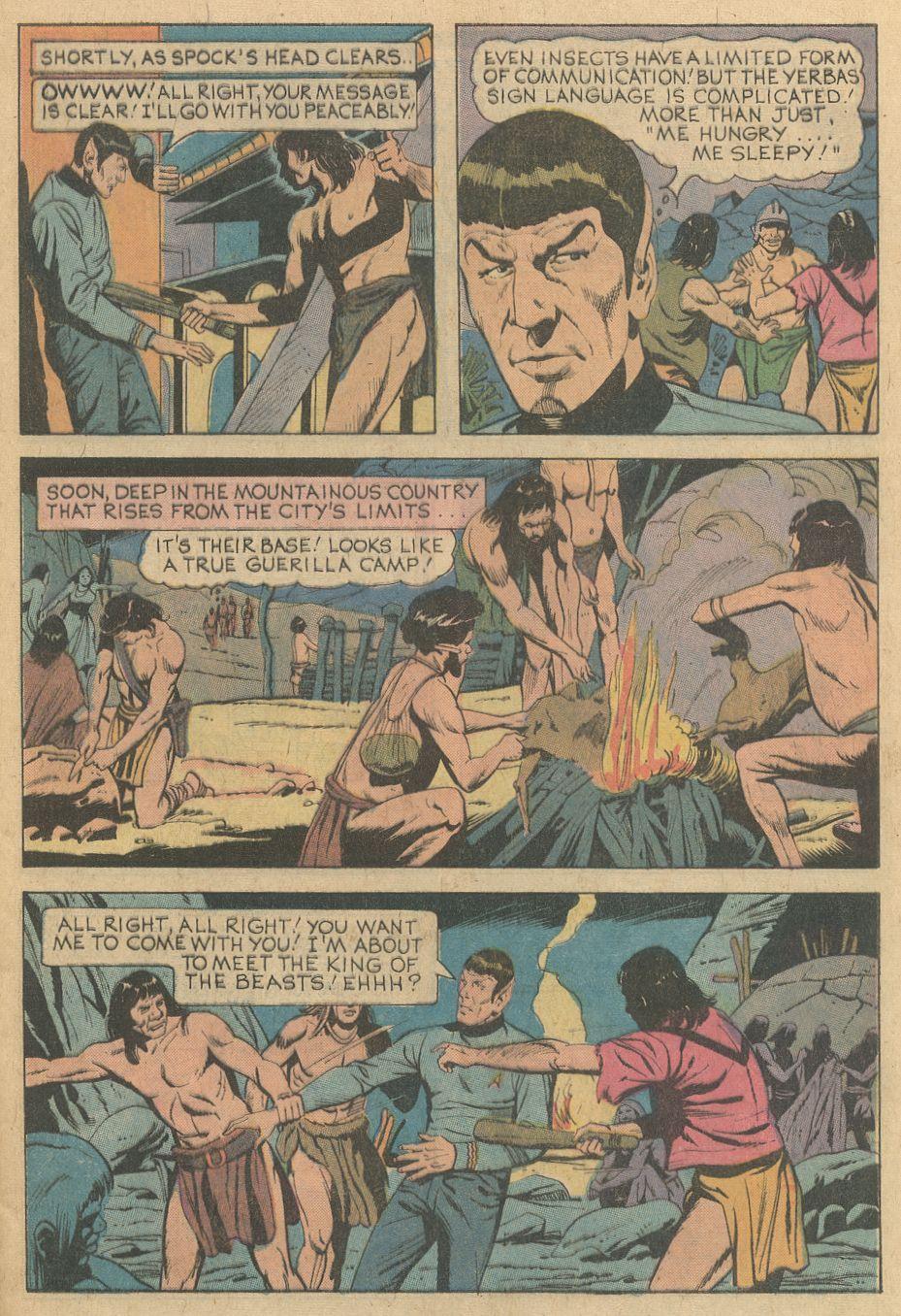 Star Trek (1967) Issue #32 #32 - English 7