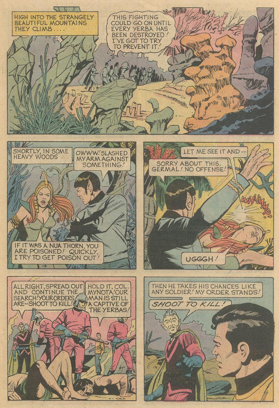 Star Trek (1967) Issue #32 #32 - English 12