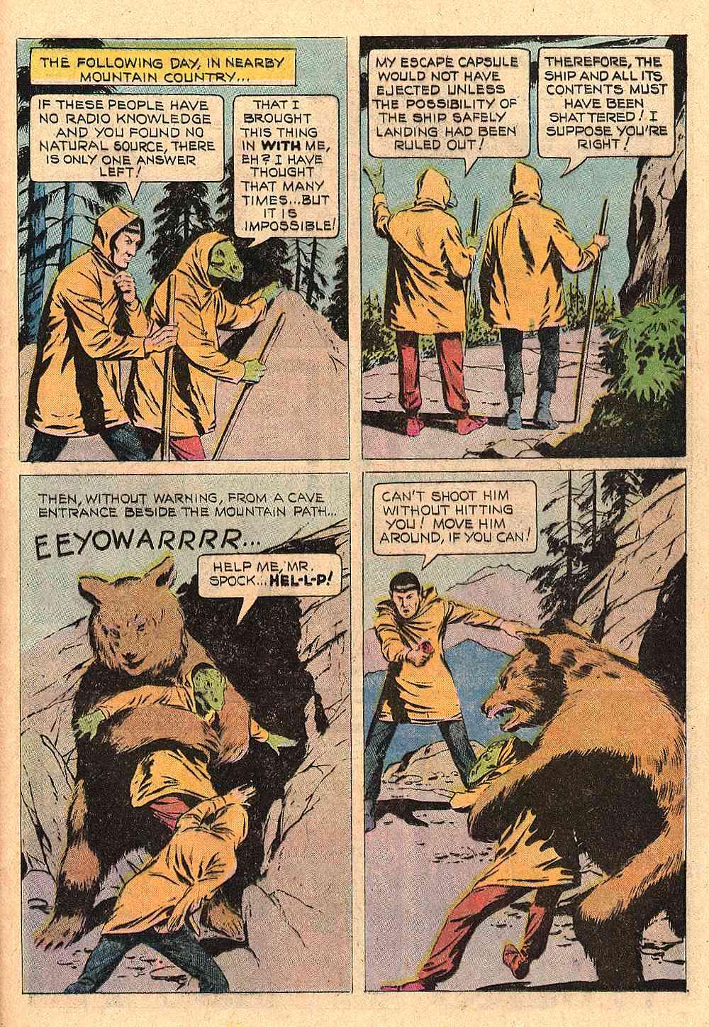 Star Trek (1967) #57 #57 - English 17