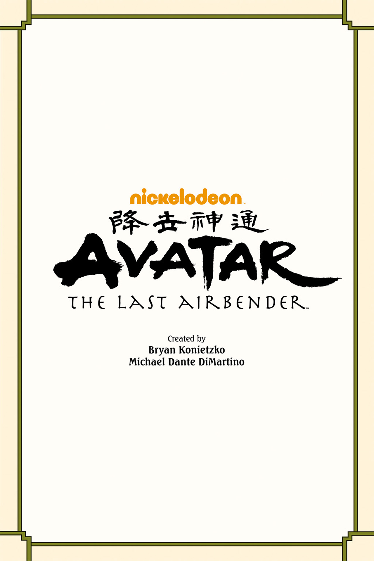 Nickelodeon Avatar: The Last Airbender - The Lost Adventures chap full pic 2