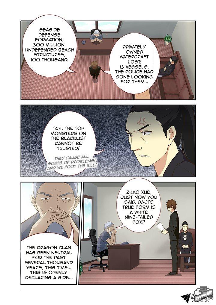 Yaoguai Mingdan 211 : Circumstances