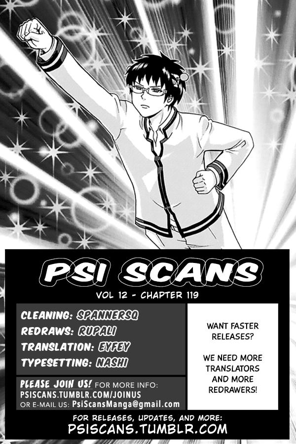 Saiki Kusuo no Psi Nan - The Ultimate PSInancial Strength of the Saiko Clan - 1