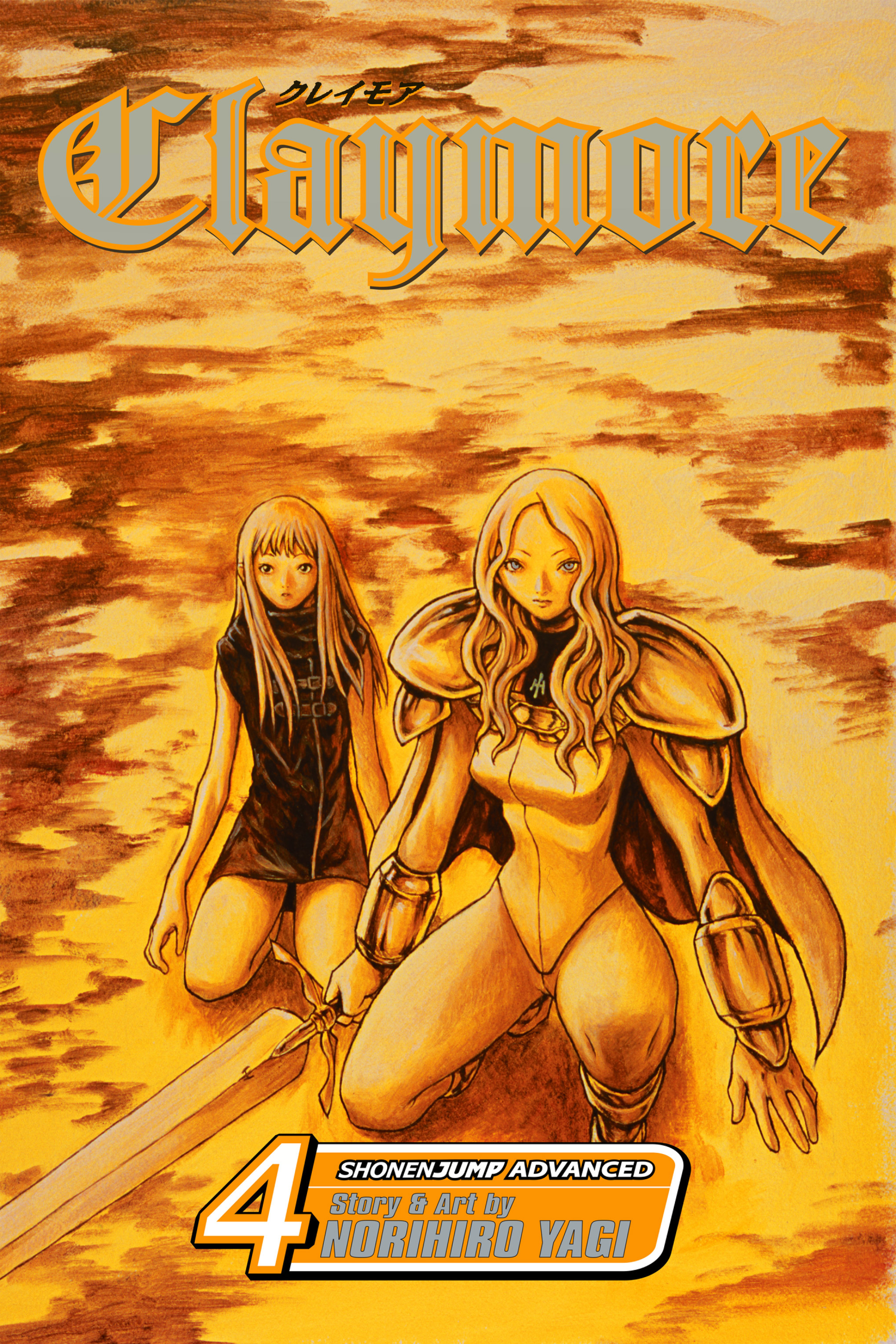 Claymore 4 Page 1