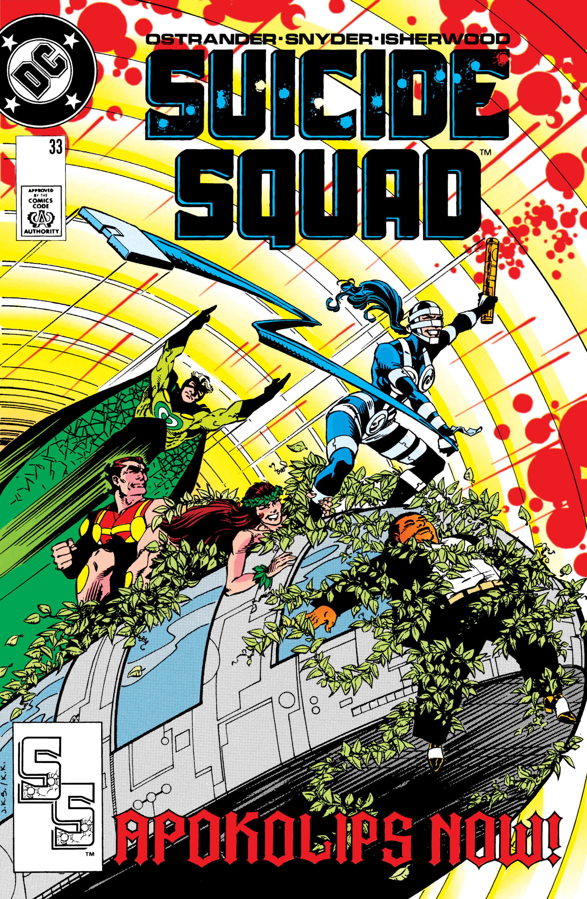 Suicide Squad (1987) issue 33 - Page 1