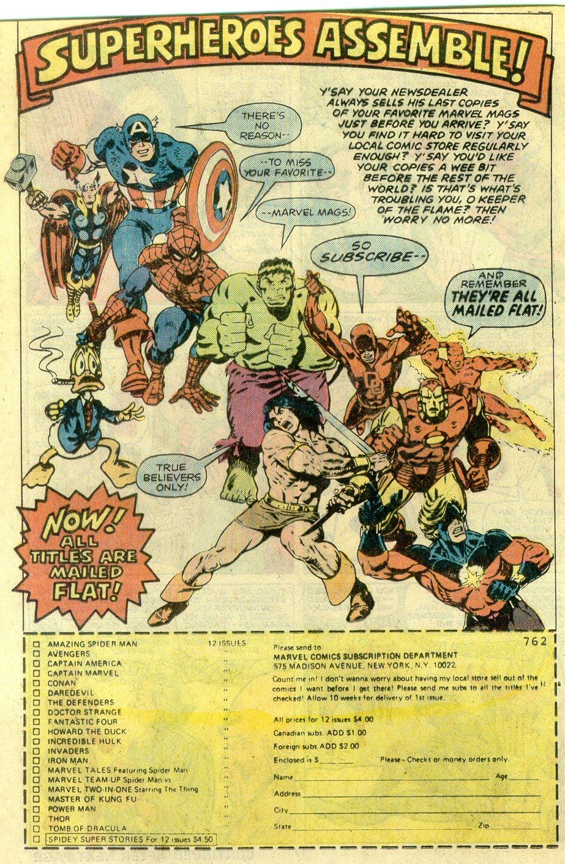 Strange Tales (1951) Issue #188 #190 - English 20
