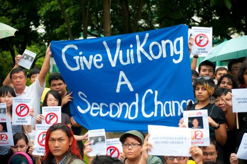 To Be Hanged YONG VUI KONG's Extension for Clemency Appeal ~ Here ...