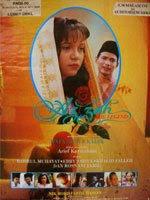 Filem Malaysia Azizah The Legend