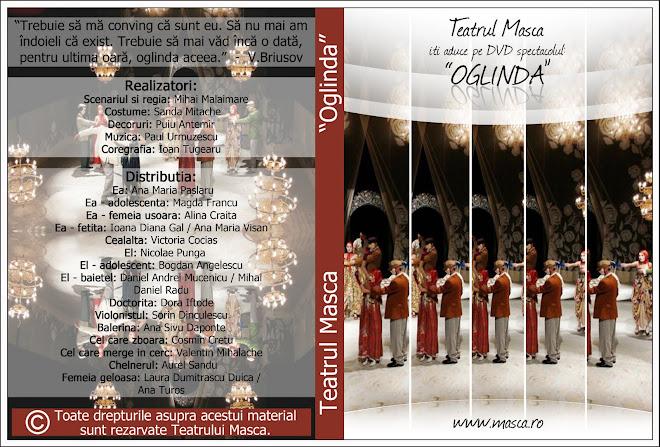 Coperta DVD Oglinda.