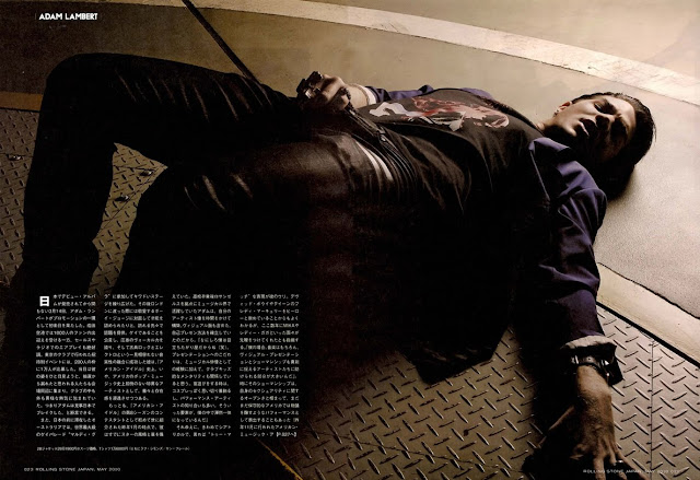 Adam Lambert Japanese Rolling Stone photo lying on ground