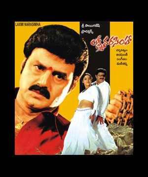 Narsimha Movie Mp3 Songs