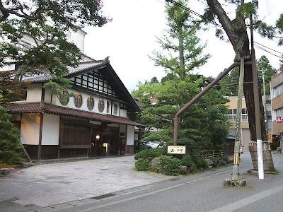 http://2.bp.blogspot.com/_-3sFl2d3ts8/Staq9zJm_WI/AAAAAAAACe8/xZh5arNANO4/s400/Hoshi_Ryokan-Credit-to-Namazu-tron.jpg