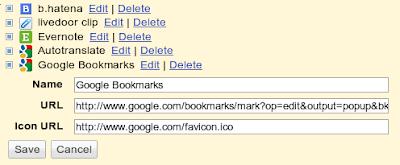 Google Reader - Send To Google Bookmarks