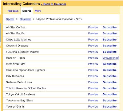 Google Calendar - Sports Calendars
