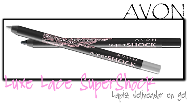Avon Luxe Lace SuperShock gel eyeliner pencil-368-makeupbymariland