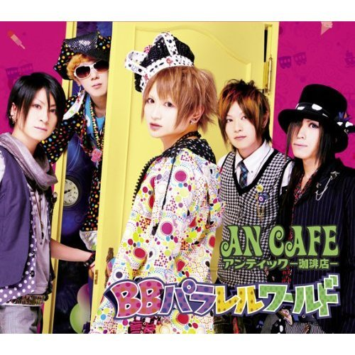 [an-cafe-bb-parallel-world-cover41.jpg]