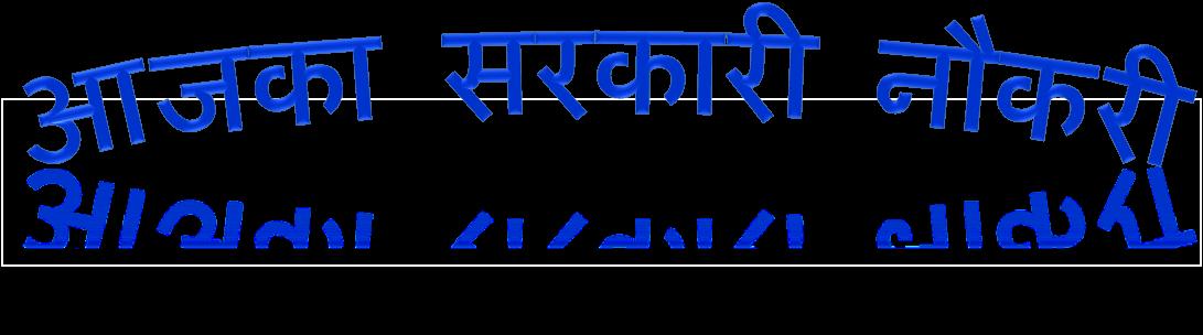 SarkariResult.com : Sarkari Results, Latest Online Form