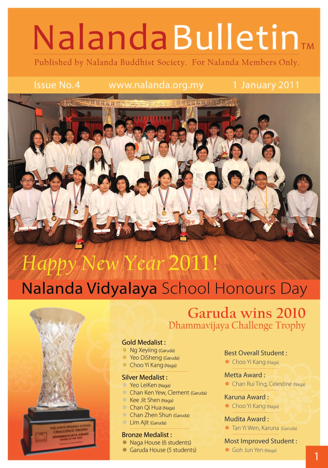 Nalanda - Nalanda No Samba